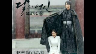 Gambar cover LEE HI (이하이) - MY LOVE (내 사랑) (Instrumental) [Moon Lovers : Scarlet Heart Ryo OST Part.10]