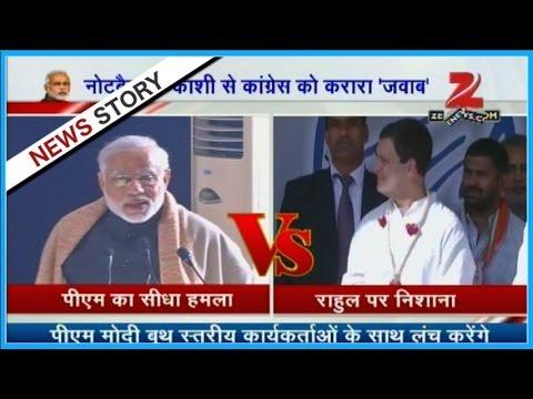 PM Modi targets Rahul Gandhi, Manmohan Singh, P. Chidambaram