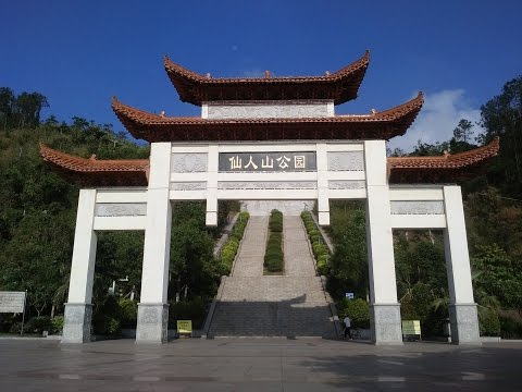 Фанчэнган, Fangchenggang &Единственная достопримечательность, ЗаТо какая&