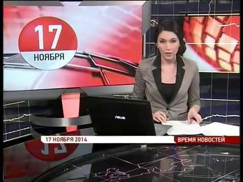 Свежие новости г новокузнецка