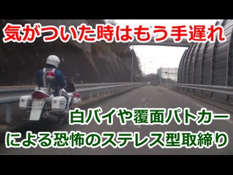 違反 スピード
