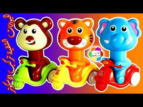 لعبة جديدة للاطفال الحيوانات الشقية تركب سكوتر العاب بنات واولاد animals scooter toys set