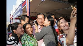Samdech Hun Sen, Cambodian Prime Minister - Meets Workers at Kob Srov Dam - Khmer Hot News