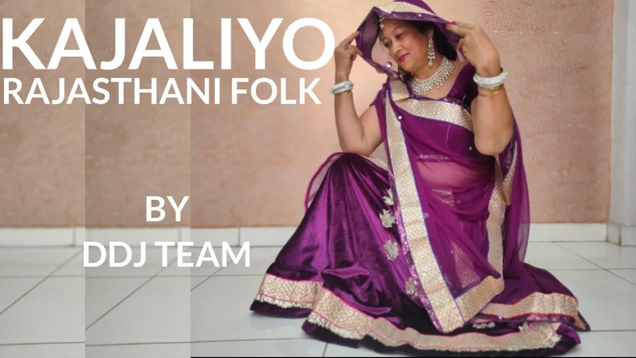 मारवाड़ी dance on काजलियो-Kajaliyo Rajasthani Famous Folk  Ladies Marwari Wedding Dance   DDJ TEAM