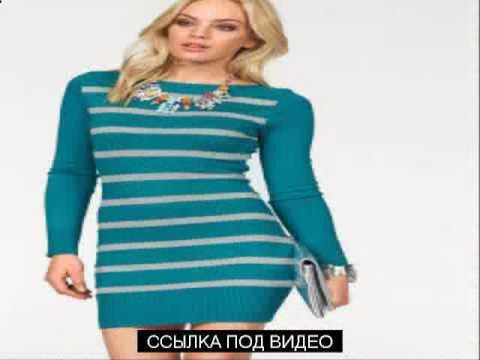 Купить черное платье в интернет магазине
