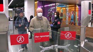 В России начинается третий период нерабочих дней призванных приостановить коронавирус