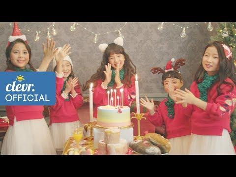 [MV] 비타민 (Vitamin) - 성탄절의 비밀소원 Christmas Digital Single Music Video