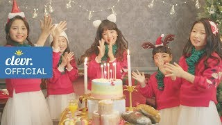 [MV] 비타민 (Vitamin) - 성탄절의 비밀소원 Christmas Digital Single Music Video