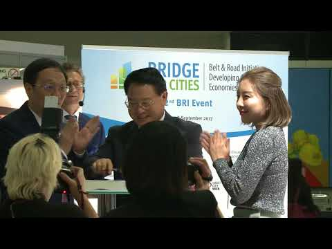 "Exhibition Opening and Open Debate during the 2nd annual ""BRIDGE for Cities"" event"