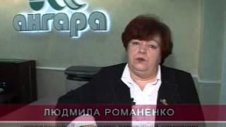 видео Страховая компания Гелиос