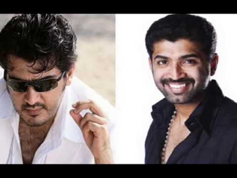 Ajith's athar uthar opening song completed