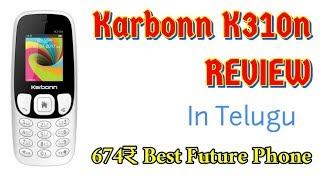 Karbonn K310n Future Phone Review in Telugu