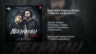 Bekhayali (Reprise) - Kabir Singh | Sachet Tandon | Bekhayali Mein Bhi Tera Hi Khayal Aaye Acoustic