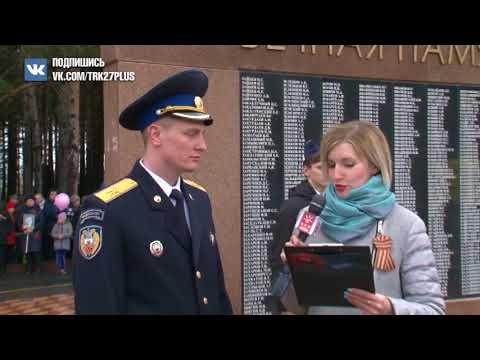 День Победы в Прокопьевске