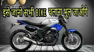 tvs apache 310 scr concept prize and review in india hindi  सब भ ल ज ओग य bike ल ग त