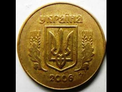50 копеек 2006 украина ростов центр фото