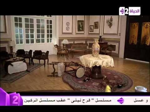 #Al-rakeen - مسلسل #الركين - الحلقة الـ 28