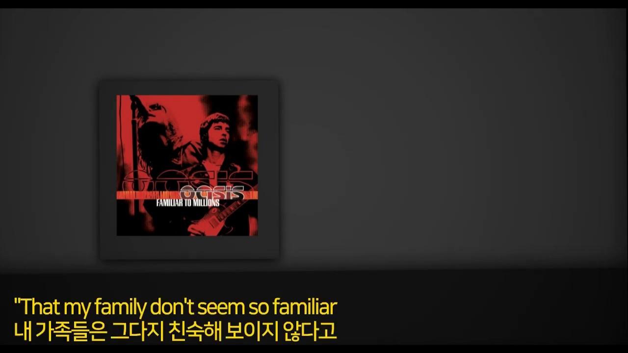 Oasis(오아시스) - Gas panic! (live)자막