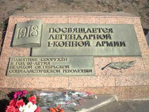 Новостройки Ростова на Дону Форум о Строительстве и