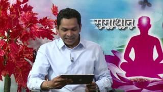 Samadhan   Ep - 703   Respect For Olders   Bk Suraj Bhai ji   Brahma kumaris