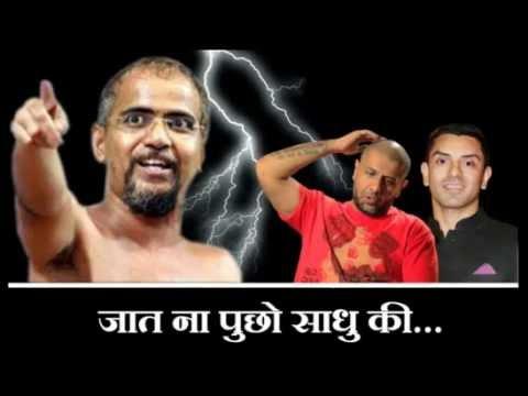Jaat Na Pucho Sadhu Ki...
