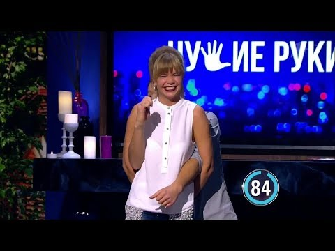 Comedy Club и Алла Михеева Ржач