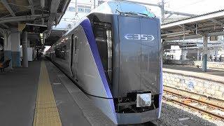 中央本線 E353系 スーパーあずさ1号 グリーン車車窓5 茅野~松本 View of the  Super Azusa limited express
