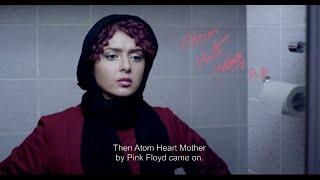 Atomic Heart (Ghalb Atomi - قلب اتمی) -  Trailer Daricheh Cinema