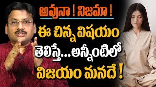 Zen Buddhism Philosophy Miracles | How To Live Happily? | Bodhidharma Principles | Super Movies Adda