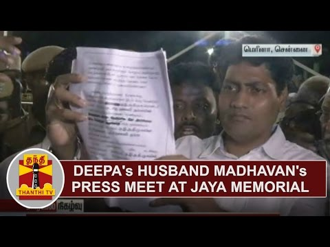 Deepa's Husband Madhavan's Press Meet at Jayalalithaa Memorial | Thanthi TV