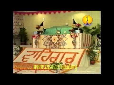 AGSS 1997 : Dr Gurnam Singh Ji