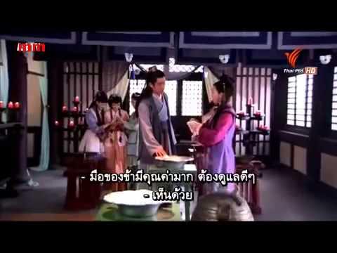 clip trailer Asian