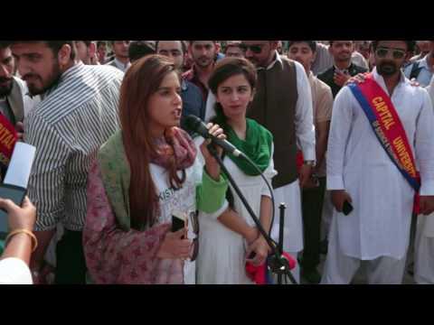 Pakistan Kay Mohafiz at Cust University