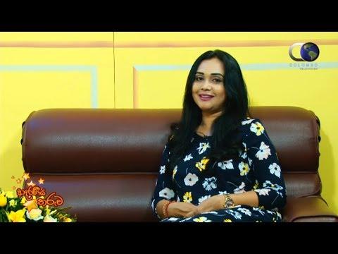 Adaraniya Tharuwa with Gayathri Dias (2017.07.27)