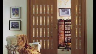 Дверь Гармошка деревянная впишется в интерьер(Идеи для дома на http://styldoma.ru Раздвижная дверь гармошка деревянная. Близкая родственница дверей купе по прин..., 2015-07-24T02:00:00.000Z)