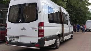 Пассажирские перевозки с Autorent Kharkiv