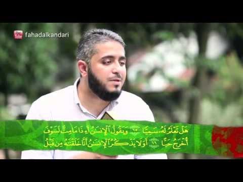 Wisata Quran di Indonesia bersama Syekh Fahd Al Kandari [-TEKS INDO-]