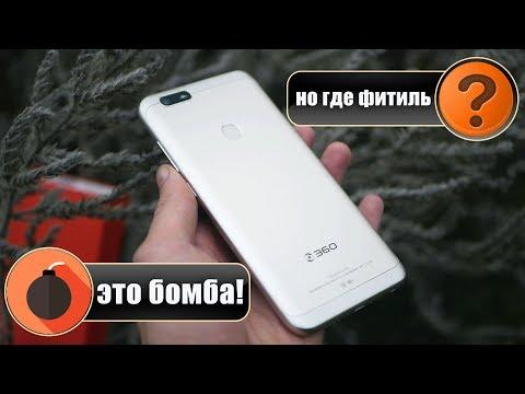 360 N6 Lite – потенциальный нагибатор Xiaomi