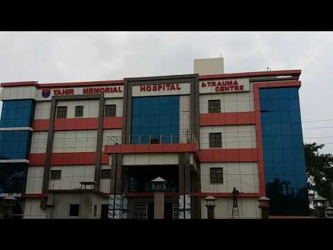 tahir memorial hospital