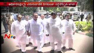Telangana Congress Leaders Unhappy with Jana Reddy