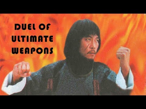 Wu Tang Collection - Duel of Ultimate Weapons