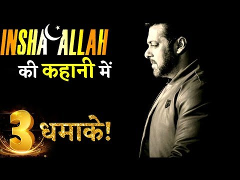 Here Are 3 Big Things You Must Know About Salman Khan's Inshallah!
