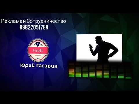 #Антиколлекторы #Переадресация #Гагарин разговор с Коллекторами (Гагарин 18+)
