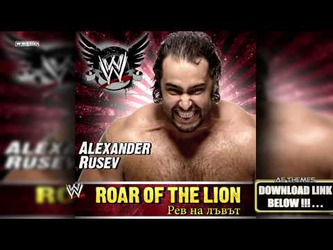WWE: Рев на лъвът (Roar Of The Lion) [Alexander Rusev] Theme Song + AE (Arena Effect)