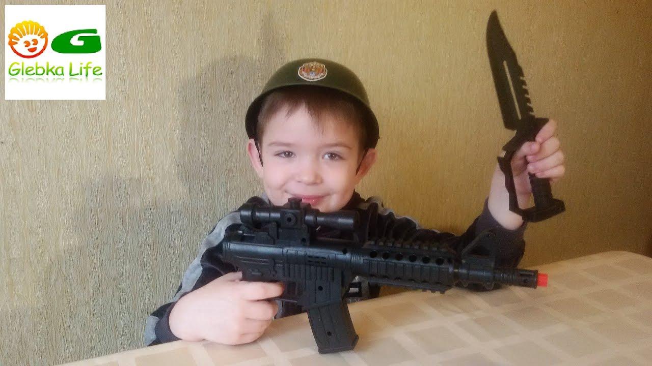 Детское оружие, детский пистолет. Игрушки для мальчика. Child weapons Children's pistol. Toys boys