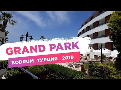 Grand Park Bodrum. Обзор отеля Grand Park Bodrum в Турции