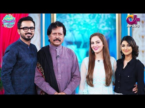 Ek Nayi Subah With Farah  - 10 Oct 2017 - A Plus