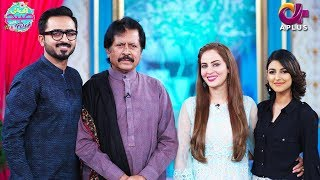 Ek Nayi Subah with Farah - Attaullah Esakhelvi and Sanwal Esakhelvi - 10 Oct 2017 - A Plus