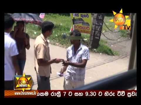 Hiru TV News CIA | Ransom racket from private buses_Part 02 | 2012-08-27