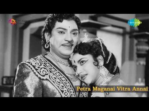 Petra Maganai Vitra Annai | Thendral Urangiya song
